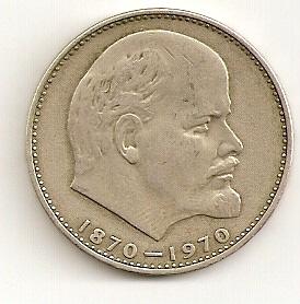 Стоимость советских рублей с лениным ore5